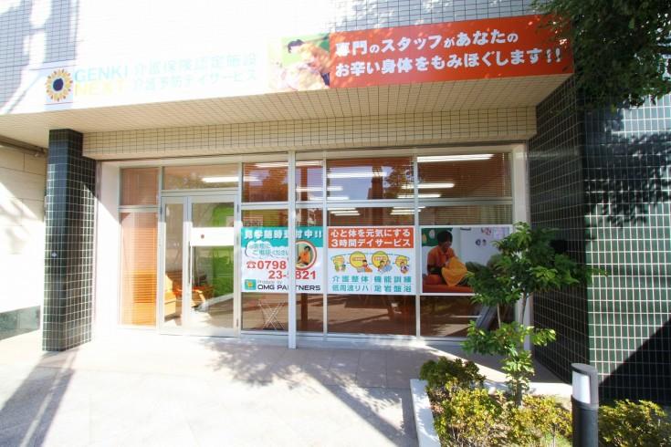介護予防デイサービス GENKI NEXT内装 (2)