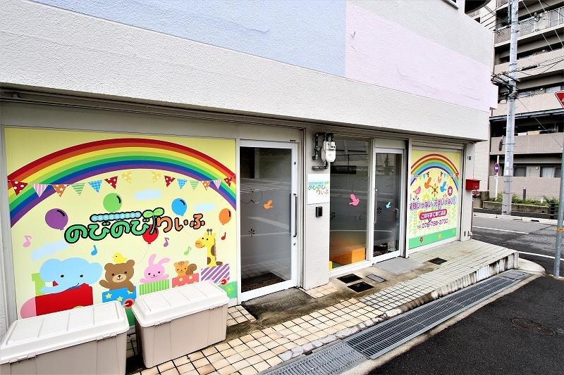のびのびりいふ児童支援事業所内装 (14)