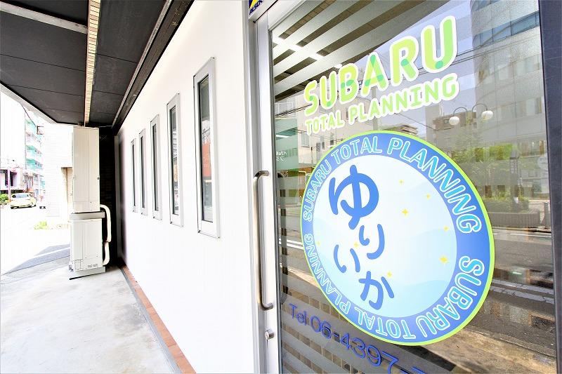 大阪市児童デイサービスゆりいか様内装デザイン (10)